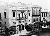 Plaça Nova l'any 1894